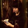 Jing晶912